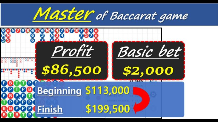 Martingale betting of Baccarat Master #14 [#百家乐 #바카라 #バカラ #bacará #баккара́]